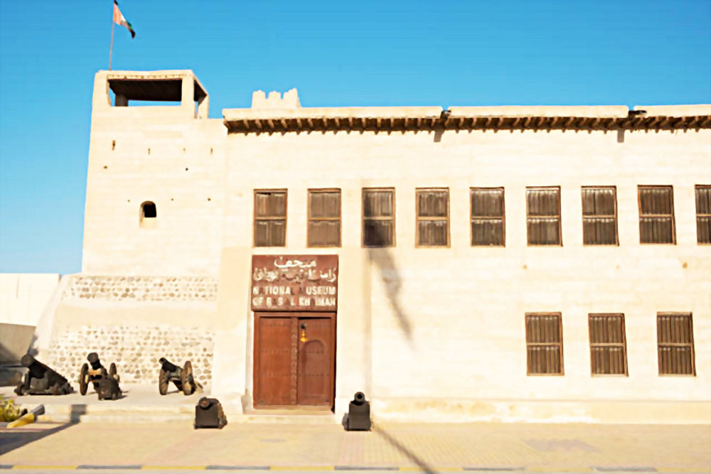National Museum and Fort Ras Al Khaimah